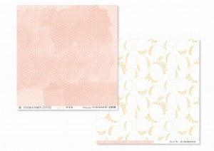 SO ROMANTIC - 05- scrapbook paper